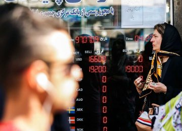 Currency and Gold Weaken in Tehran Market