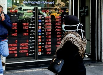 Rial Higher as Investors Await US Election Result