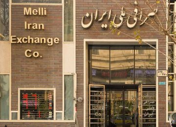 Rial Enters Crisis Mode