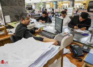 Central Bank of Iran Reports Growth in Deposits, Loans