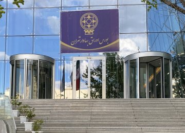 Growing Influence of Iran's Capital Market