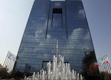 CBI Won't Raise Interest Rates