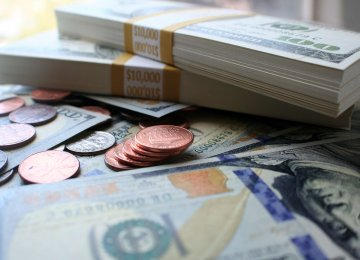 CBI Says: Tax Exemption to Banks Can Pave Way for Higher Official Forex Rates