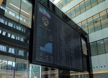 CBI Says Not Swaying Stock Market