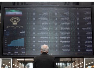 Tehran Stocks Stuck in Negative Territory