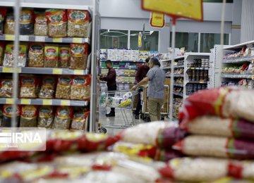CBI Rebuffs Majlis Move to  Raise Forex Rates in Budget
