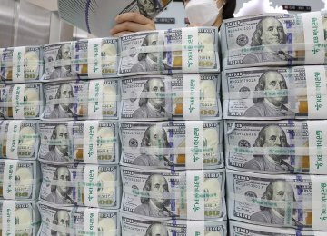 Iran's CB Refutes IMF Data on Currency Reserves