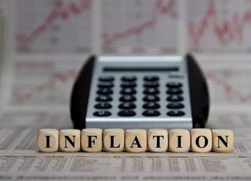 CBI Trying to Restrain Inflation