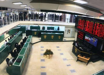 Stock Market Playing Bigger Role in Attracting Liquidity