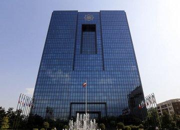 MCC Approves CBI Proposal to Control Balance Sheets of Banks