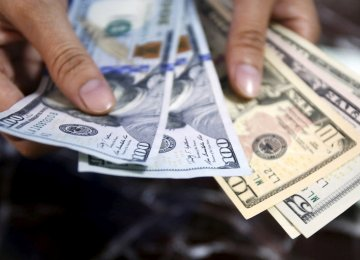 Banks Apprised of Currency Rates