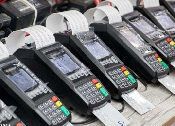 Shaparak Plans New Mobile Payment Network