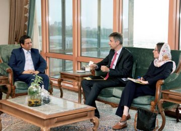 Swiss, Turkish Envoys Meet Iran's Top Banker