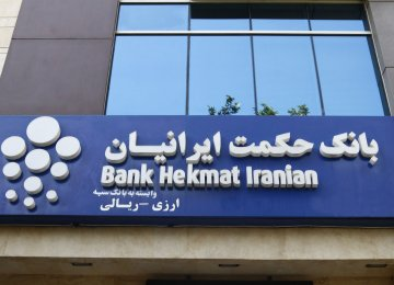 First Military Bank Merges With Sepah