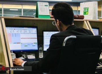 Tehran Stocks Fall 1%