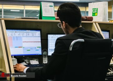 Tehran Stocks Down 2%
