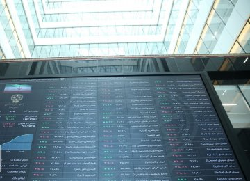 Downtrend in Tehran Stocks Lingers