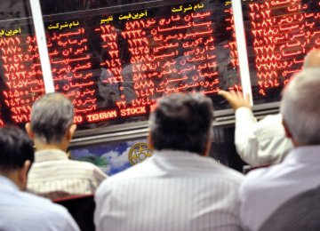 Tehran Stock Market Inches Up