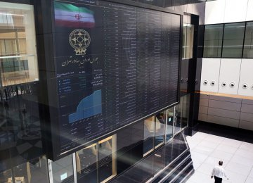 Tehran Stocks Eke Out a Fragile Gain