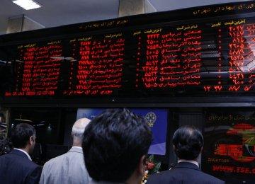 CSDI: Trading Codes Pile Up