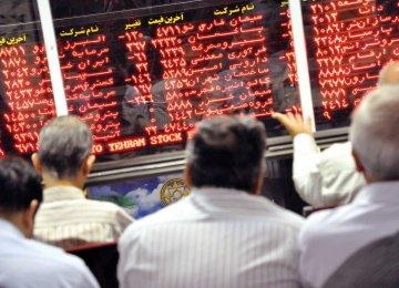 CSDI: Trading Codes Exceed 20 Million