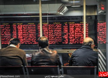 Concern Over Supply Side in Stock Market