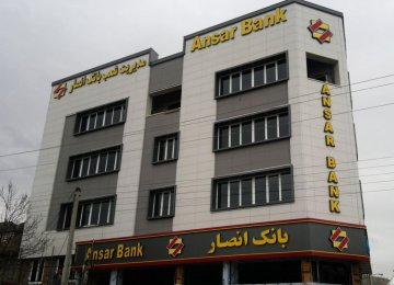 Banking Merger Imminent