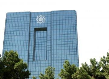 CBI Frets Over Debt of Non-Gov't Banks