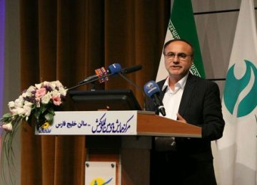 Iran's Insurance Authority to Issue Debt Securities