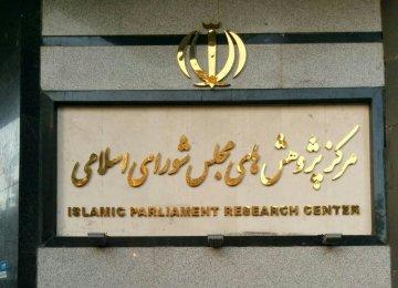 Iran Business Climate Lethargic