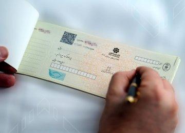 Credit Score Set to Determine Eligibility of Checkbook Applicants
