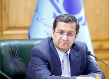 Iran: Positivity About Unlocking Forex Overseas