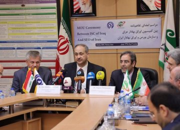 Iran, Iraq to Set Up Joint Investment Fund