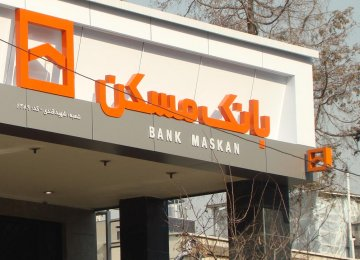 Properties of Banks Sold for $770m