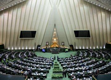 FATF Legislation Back on Agenda