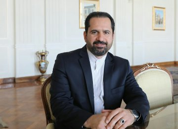 Iran Committed to Tangible AML/CFT Measures