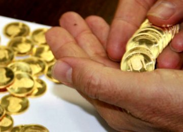 Iran: Gold Coin at 6-Month Low