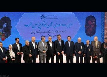 Best Businesses Receive Amin al-Zarb Awards