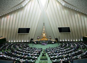 The bill would be sent to the Majlis Presiding Board for a vote in Wednesday's plenary session.