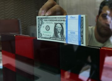 Forex Rates Rebound as CBI Increases Rate