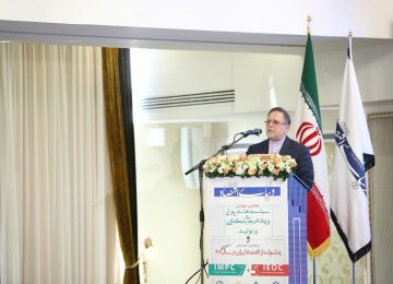 CBI Governor Valiollah Seif addressing the 7th Iranian Monetary Policies Conference on Feb. 26 in Tehran. (Photo: Amir Pourmand)
