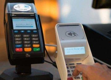 Gov't to Tax POS Transactions
