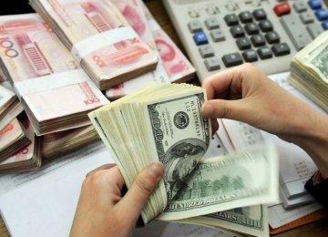 Iran Forex Market News   Financial Tribune