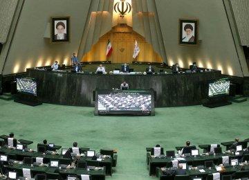 Majlis Seeks Quick Fix to Banking Ills