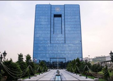 Central Bank of Iran Says Will Pay Tax Only on Realized Profit
