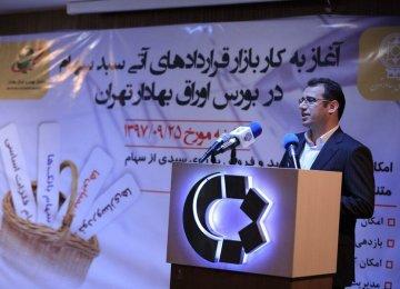 Futures Unveiled in Tehran Stock Exchange