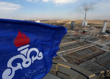 Iran to Start Third Round of Oil Deals