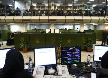 Gov't Generates $300m in Bond Sales