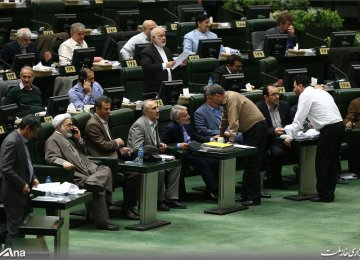 Central Bank of Iran Allowed to Start OMO