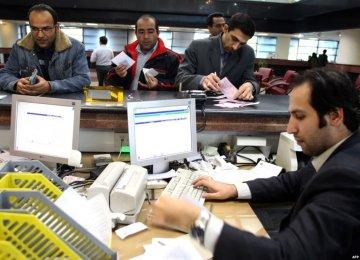 Gov't Allowed Debt Securitization in Budget Bill